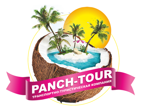 Panch-Tour