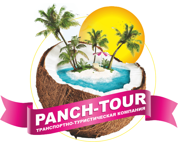 PANCH — TOUR