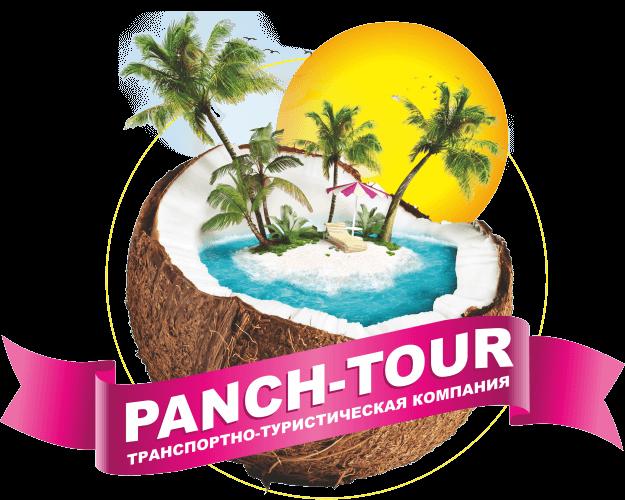 PANCH – TOUR